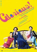 「Glorious!」(グローリアス!)