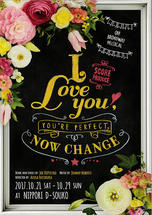 ~Off-Broadway MUSICAL~「I LOVE YOU,YOU'RE PERFECT,NOW CHANGE」