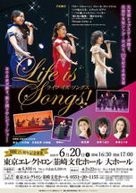 「Life is Songs!」