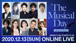「The Musical Day~Heart to Heart~」