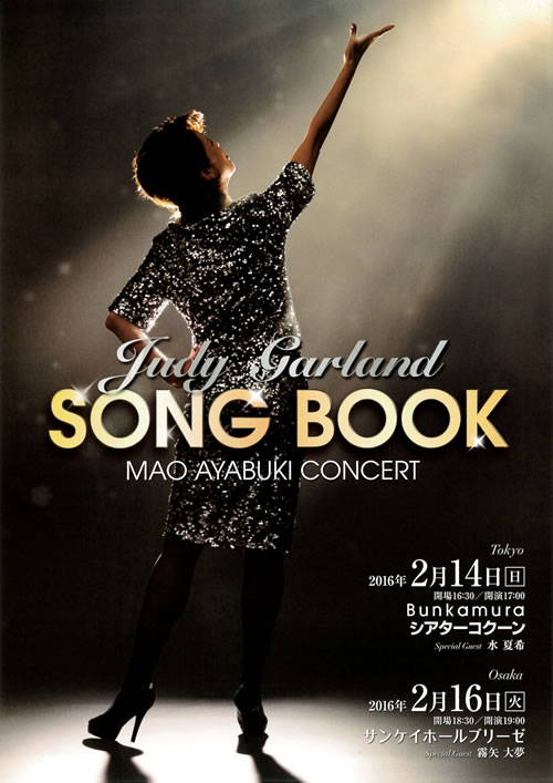 MAO AYABUKI CONCERT「JUDY GARLAND SONG BOOK」